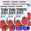 カゴメ トマトジュース 1L×6本【業務用、ホテルレストランサイズ】