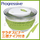 progressive salad spinner with lettuce knife [YDKG-f] with the salad spinner triple-purpose knife