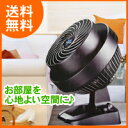 [free shipping] VORNADO  air circulator 530J CIRCULATER [YDKG-f] [smtb-f]