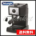 [free shipping] DeLonghi  cappuccino maker EC152J [smtb-f] [YDKG-f]
