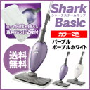 [free shipping] with two pieces of pads for exclusive use of shark steam mop basic Shark Steam Mop basic [domestic regular article] [YDKG-f] [smtb-f]