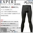 ★送料無料★【ワコール cwx】CW-Xメンズエキスパートモデル(ロング) HXO509 wcl-cwx-ms