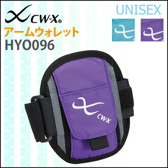 10% off!! CW-X arm wallet HYO096