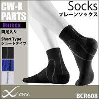 10%OFF!!�ڥ拾����cwx��CW-X��˥��å���CW-X�ѡ��ĥץ졼�å���(���硼�ȥ�����)BCR608��RCP��