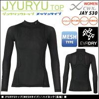 ����̵��+15%OFF!!�ڥ拾����cwx��CW-X��ǥ�����JYURYU�ȥå�(MESH������)�ϥ��ͥå�(ŵ)JAY530��RCP��