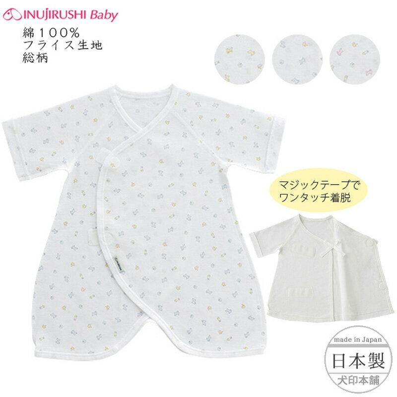 犬印犬印本舗マタニティマタニティーINUJIRUSHIBABYベビーコンビ肌着総柄日本製綿100%6