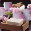 クチコミサイトで話題!国産の桜葉100%使用の贅沢な石鹸♪【◆彩り 桜石けん(4個セット)】