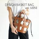 ミニデザインバスケットバック バッグ レディース ハンドバッグ カゴバッグ かごバッグ 籠バッグ 旅行 春夏バッグ 30代 40代 プレゼント 【MINI_LUCY01】