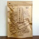 月ヶ瀬健康茶園 有機ほうじ番茶 ティーバッグ 80g [お茶 日本茶 番茶]
