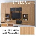 壁いっぱいのプランニングでも可能なイージーオーダー壁面収納庫! STELLA(ステラ) 壁面収納 上置き おしゃれ 壁収納 壁面家具
