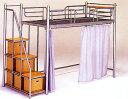 【送料無料】収納力抜群お部屋の有効活用。棚コンセント付きハイロフトベッ...