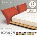 ドリームベッド ※カバーのみ 「ECORAL 278」 エコラル278 D Eランク ヘッドカバー