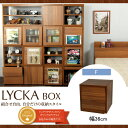 キューブボックス フラップ扉 扉付き ブラウン 収納ボックス LYCKA BOX(リュカボックス) 北欧 キューブボックス 扉 本棚 本立て 収納 シェルフ 棚...