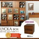 キューブボックス 引き出し キューブボックス 扉 扉付き ブラウン 収納ボックス LYCKA BOX(リュカボックス) 北欧 組合せ自由、自分だけの収納スタイル カラーボックス