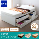 チェストベッド セミシングル スライドレール付き 収納ベッドフレームのみ 引き出し付きベッド 収納付きベッド 大量 収納ベット チェストベット 木製 棚付き 大容量 セミシングルベッド