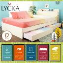 収納ベッド ダブル マルチラスマットレス付き LYCKA(リュカ) ホワイト 白 北欧 シンプル 2灯照明 収納付きベッド 収納ベッド 2口コンセント 本棚・棚照明付き 引き出し付きベッド ダブルベッ