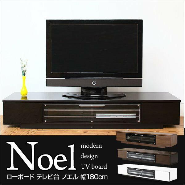 【日本製】テレビ台「ノエル」