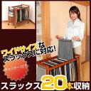 【送料無料】従来品よりもワイドサイズのスラックスに対応! 木製スラックスワゴンワイドDX %...