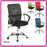 メッシュバックチェアーHF-78 (いす イス OAチェアー パーソナルチェアー chair デスクチェアー オフィスチェアー)【半額以下】 オフィス家具