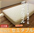 日本製ボンネルコイルマットレス ボンネルマットレス セミダブルサイズ 国産スプリングマットレス ボンネルコイルマットレス ボンネルマットレス ベッド用マットレス かため ハード スタンダード 湿気対策 通気性抜群[byおすすめ] 送料無料