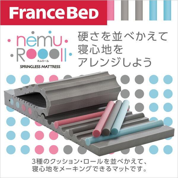 ネムロール正規品(2年保証)フランスベッド製 シングルベッド TU-202 TU202 ウ…...:i-office1:10119293