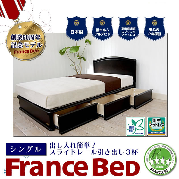 おすすめ シングルベッド おすすめ : ... [byおすすめ] 10P23Apr16100%保証