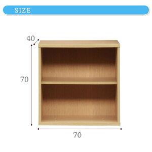 木製シェルフ70木製システムベッドシリーズ棚収納ナチュラル北欧角部R加工オープン収納システムベッドシリーズ組み合わせて使えるデスク子供部屋シェルフブックシェルフ[日祝不可][送料無料]