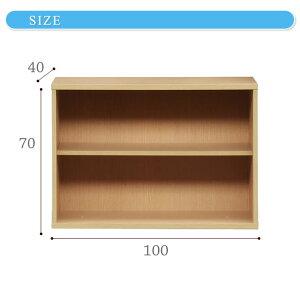 木製シェルフ100木製システムベッドシリーズ棚収納ナチュラル北欧角部R加工オープン収納システムベッドシリーズ組み合わせて使えるデスク子供部屋シェルフブックシェルフ[日祝不可][送料無料]
