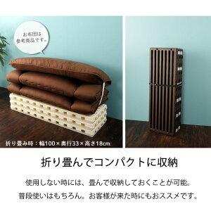 樹脂すのこ折り畳みベッドシングル軽量プラスチックすのこ折り畳みすのこベッド6つ折れ山型スタンド式で布団の部屋干し可能湿気、カビに強く清潔衛生的日本製スノコベッド6つ折り来客用簡易ベッドすのこマット[新商品]