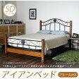 アイアンベッド セミダブル クラシックデザインベッド ベッドフレームのみ マットレス別売 ベッド床面高2段階調整 ヴィンテージベッド 木製ベッド セミダブルベッド セミダブルベット クラシカル