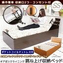 木製リクライニングベッド 跳ね上げ収納ベッド セミシングル ...