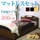 収納ベッド ベッド下引出し収納付ベッド ロングサイズマットレス付背の高い方に 収納付きベッド ロング
