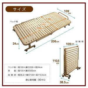 折り畳みすのこベッド桐すのこ床板布団にぴったりすのこ床面幅100cm【送料無料】山型に立てて布団が干せるスタンド時ストッパー付キャスター付移動も簡単折り畳んでスマートに収納できる折りたたみすのこベッド