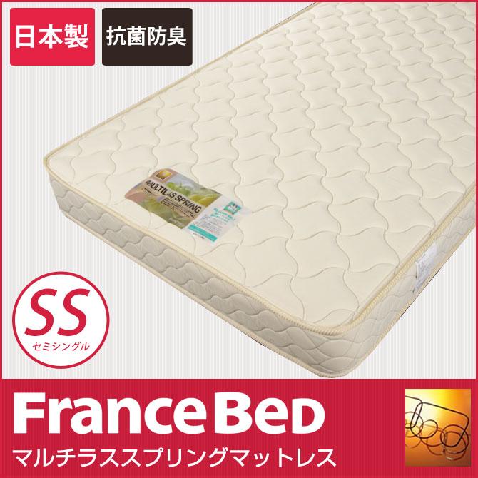 フランスベッド製マットレス セミシングル2年保証★フランスベッドで1番売れているマット!マ…...:i-office1:10037602