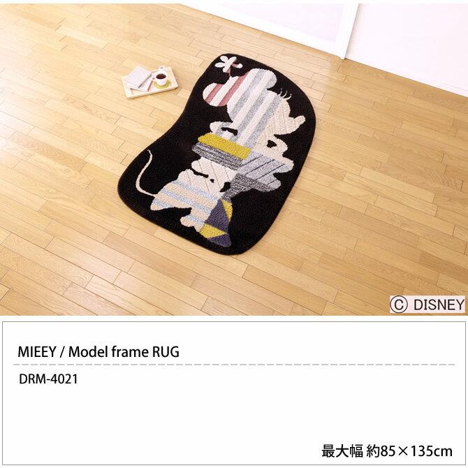 ディズニー ソファーベッド ラグマット ミニー モデルフレーム ラグ Disney チェアー Minnie model frame 収納家具 rug 最大幅約85×135cmDRM-4021 (送料無料) () 日本製 防ダニ 耐熱加工 RUG カーペット ディズニープレミアムコレクション ラグマット カーペット 玄関マット:家具のインテリアオフィスワン ディズニー ラグマット ミニーモデルフレームラグ Disney Minnie model frame rug 日本製 大人のディズニーインテリア【Disneyzone】