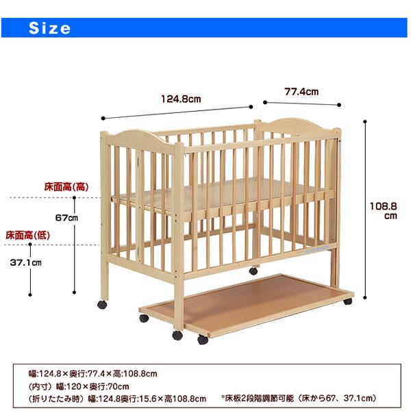 ベッド子供家具ベビーベッド ...