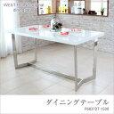 ダイニングテーブル ウォールナットとホワイト鏡面仕上げの美しい天板 カラー2色 4人