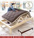 天然木製すのこベッド シングル 北欧パイン材 ヘッドレスベッドフレームのみ 木製ベッド 高さ2段階調節 布団が干せるM字スタンドすのこ がっちり頑丈すのこ ベッド下収納スペース ふとん部屋干し シング
