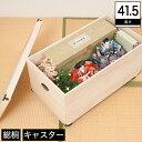 雛人形ケース 木製 総桐 1段 高さ41.5cm 完成品 キ...