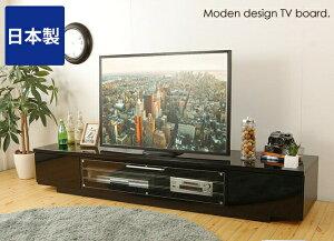 テレビ台 ローボード テレビボード 完成品 日本製 ノ
