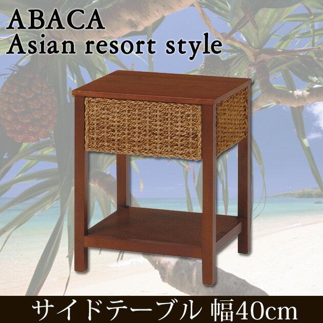 家庭のアイデア テーブルセット ikea : テーブル2点セット ガラス IKEA ...