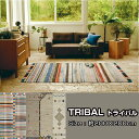 インド製の平織りで毛足の長くないラグ・マット ラグマット トライバルラグ トライバル柄ラグ 絨毯 じゅうたん ラグカーペット