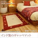 カーペット ラグ ラグマット ギャッベ GABBEH 80×140 ウール100% フリンジ インド製 アジアン オリエンタル 絨毯 リビング 玄関マット ドアマット