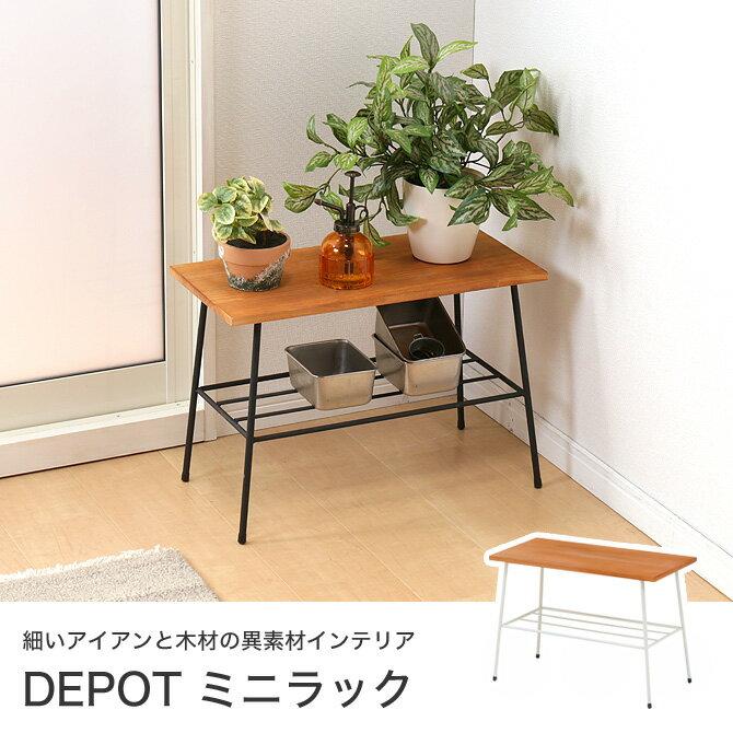 ミニラック テーブル サイドテーブル 幅50 アイアン 木製 スチール 完成品 ブラック/ホワイト