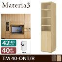 Materia3 TM D42 40-ONT 【奥行42cm】 【右開き】 キャビネット 幅40cm オープン棚+板扉 [マテリア3]