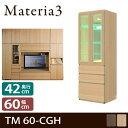機能・デザインが一新した壁面収納家具マテリア3 日本製 天然木 壁面収納家具 ユニット家具 壁収納 リビング収納 壁面家具 すえ木工 完成品