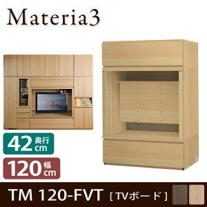 Materia3 TM D42 120-FVT 【奥行42cm】 テレビボード