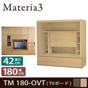 Materia3 TM D42 180-OVT 【奥行42cm】 テレビボード