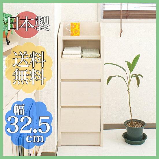 【送料無料】 カウンター下引出し収納 幅325cm 高さ875cm キッチンやサニタリー等…...:i-office1:10049360