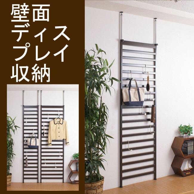 【送料無料】ラダーラック 幅60cm ディスプレイしながら収納できる デザインパーテーショ…...:i-office1:10047830